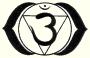 6thChakraSymbol