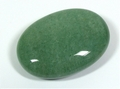 Large Oval Green Aventurine Palm Stone